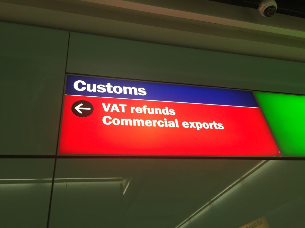 ヒースロー空港でのVAT還付申請手続き